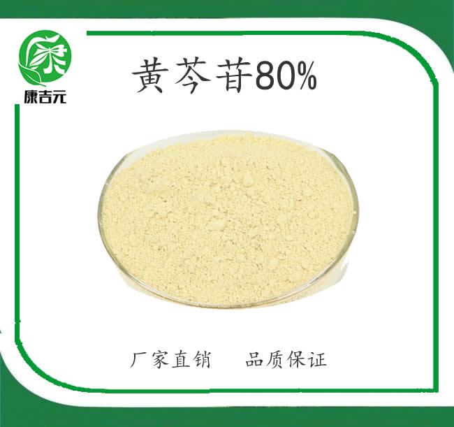 betway必威中文版苷80%